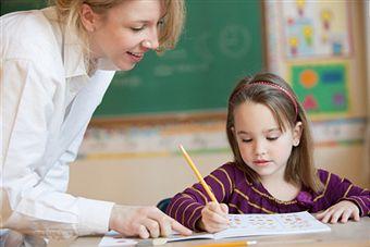 Частни уроци по английски език за деца и възрастни от детска езикова школа Елеазар